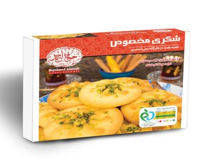 نان شکری(جعبه کشویی)